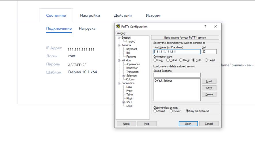 регистрация домена 1gb