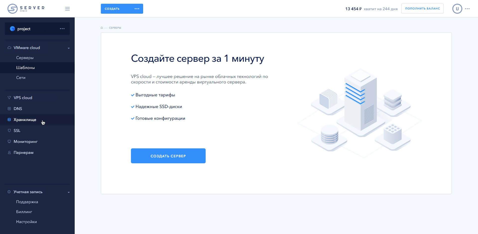 сколько стоит регистрация домена в зоне ru