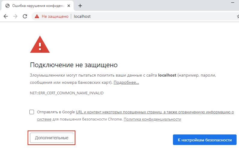 Подключения к Windows Admin Center