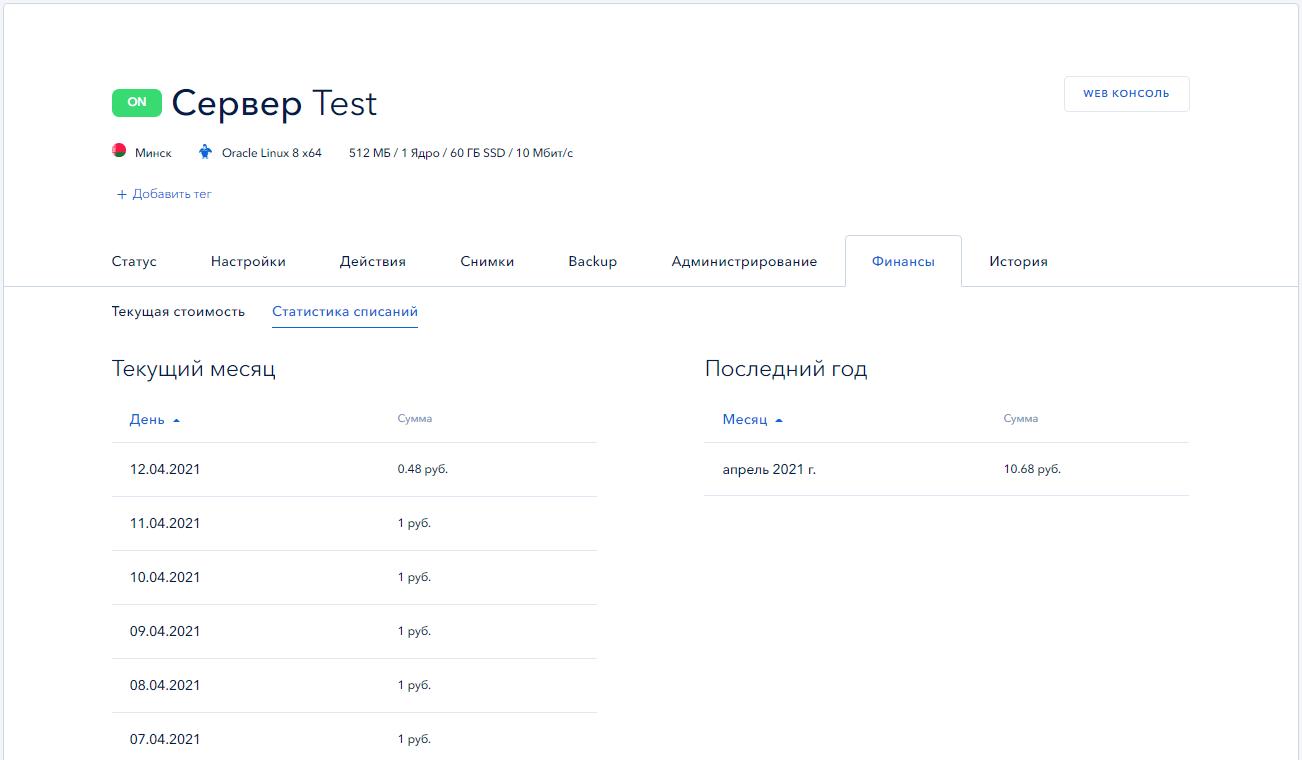 screenshot-finance