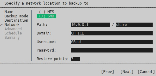 Как создать резервную копию сервера Linux с помощью Veeam Agent